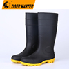 CE standard PVC safety rain boots with steel toe