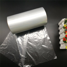 5 layer extrusion heat POF shrink wrap film with center folded