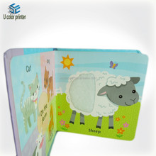 custom coloring touch and feel book from U color