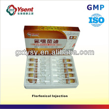 Ysent florfenicol injection gastrointestinal in dogs