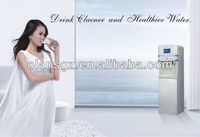 reverse osmosis hot cold water dispenser,UF water dispenser with digital display