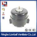 UL approval double feet unit bearing Commercial car refrigerator motor