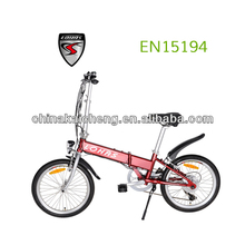 "Mini 20"" panasonic aluminum alloy frame light folding electric dirt bike 24V/36V/250W li-ion battery with CE cetification"