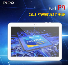 Pipo P9 Tablet PC RK3288 Quad Core 1.8GHz 10.1 inch IPS Retina 1920x1200 2GB RAM 16GB ROM Android 4.4 GPS 8.0MP Camera