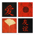 Chinese Calligraphy Love and Friendship Canvas Prints 4 Piece HD Vintage Style Art Photo Printing Living Room Decoration
