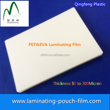 Hot Melt Adhesive Laminating Thermal Laminating Film xx