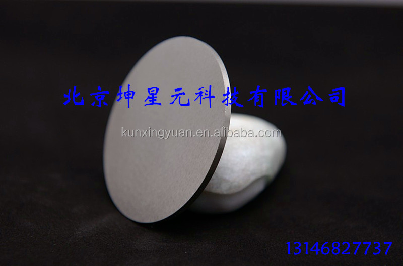 Sputtering target materials high purity nickel chrome