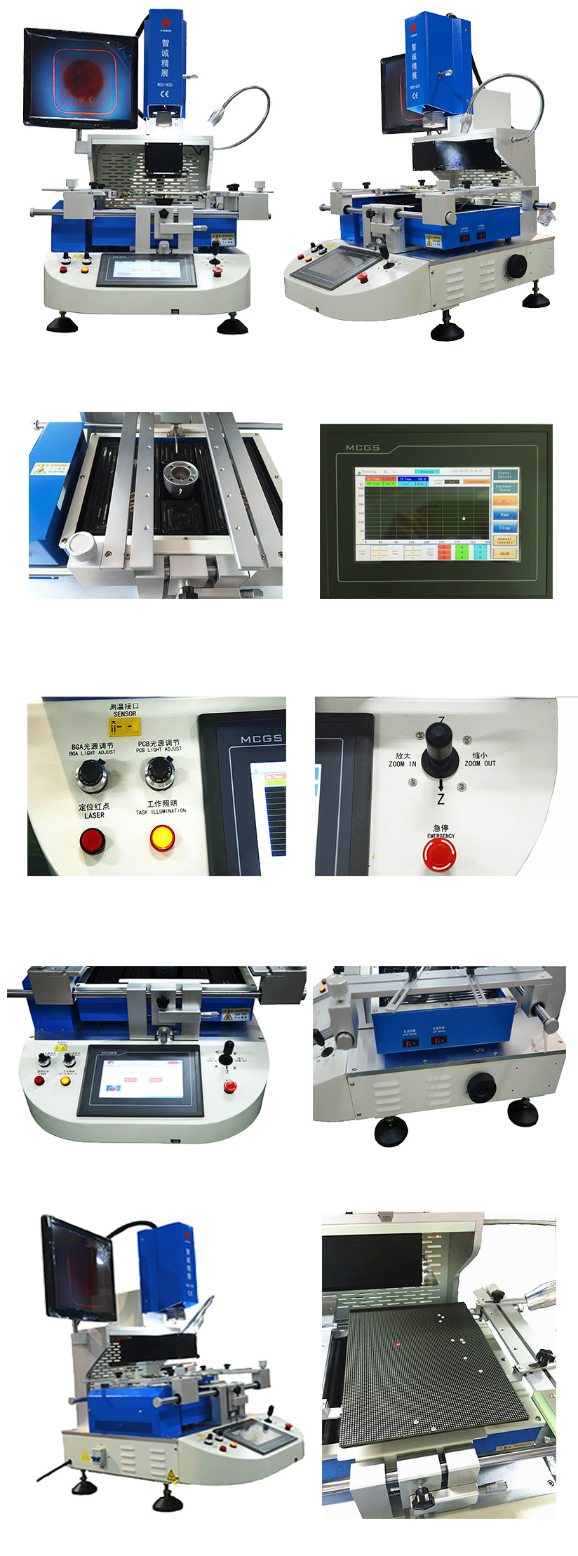 WDS-620 bga chips repair machine