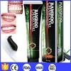 Peppermint Flavour Bamboo Charcoal Teeth Whitener