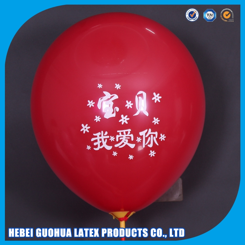 2016 good quality decoration hard plastic balloon