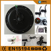 factory price 48v 1000w electric bike conversion kit with LCD and battery made in china