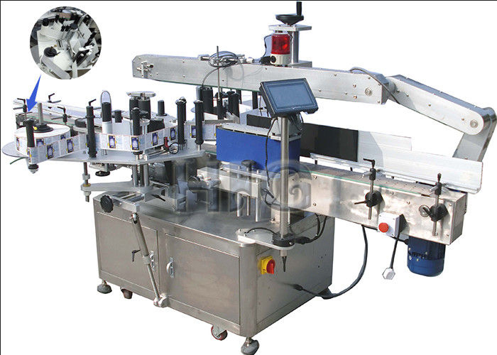 2017 most popular woven garment labeling machine for sale