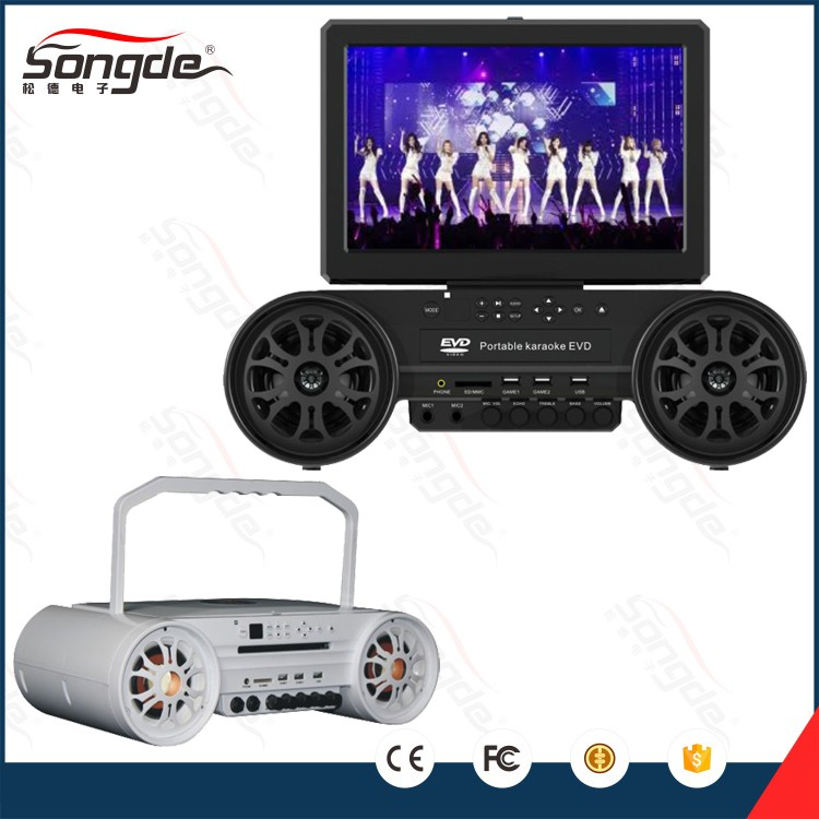 Portable DVD boombox v2 with TV tuner FM DVD USB SD karaoke player