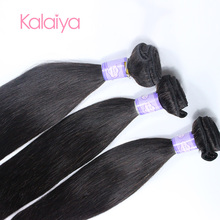 the factory wholesale hot sales brazilian human hair sew in weave