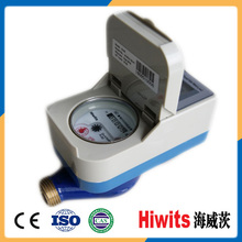 Multi-jet wet type smart prepaid RF card water meter of Dn15-25mm