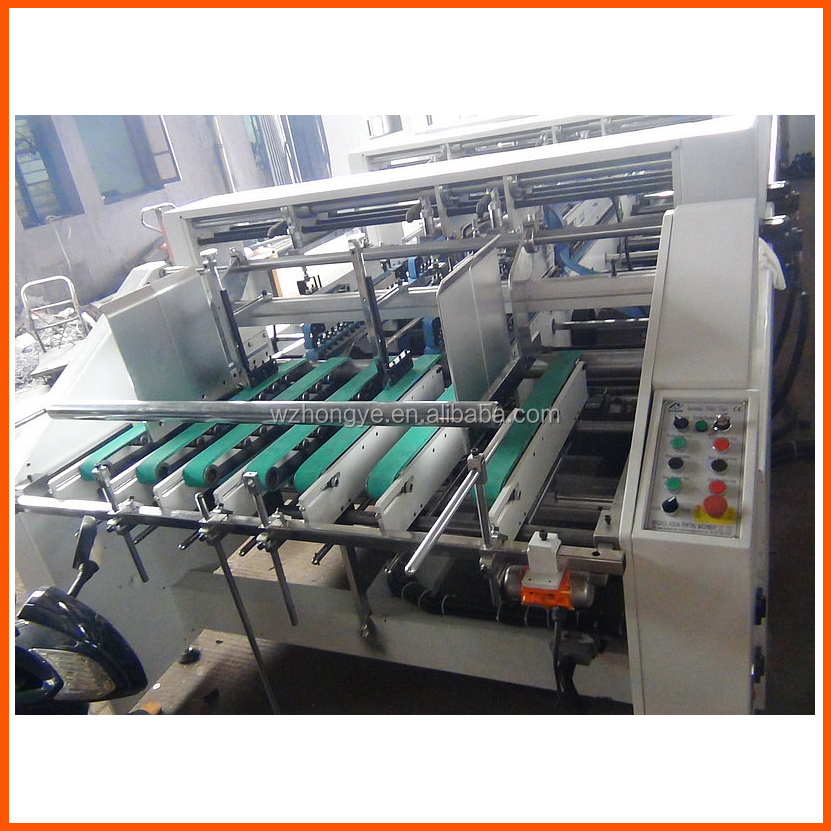 ZH-1600BFST Automatic 4/6 corner Folder and Gluer Machine