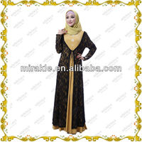 MF20905 New designs Islam Gamis Abaya Wholesale Factory