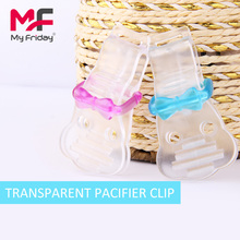 2017 Top Selling Silicone Baby Pacifier Clip