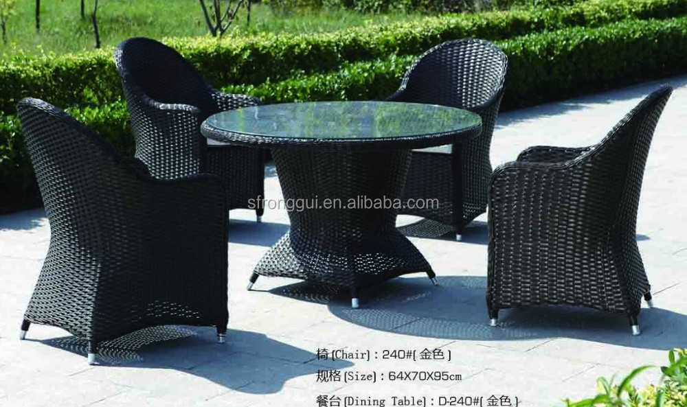 240# Luxury outdoor/indoor 5pcs set wicker dining set garden dining table set rattan