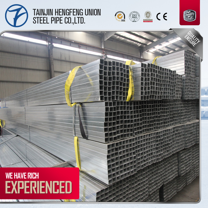 erw galvanized square steel tube 8 china manufacture
