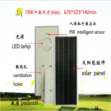 Long Life Lifepo4 Battery All In One Solar Power Street Light
