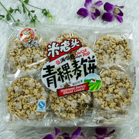 healthy grain snack 400g pop (sesame flavor) highland barley wheat cakes
