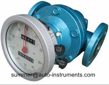 LC Digital Oval Gear Flow Meter Crude Oil Flow Meter Heavy Fuel Oil Flow Meter Vegetable Oil Flow Meter with low cost