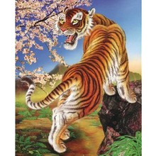 Free sample 3d animated picture of tiger with beautiful flower