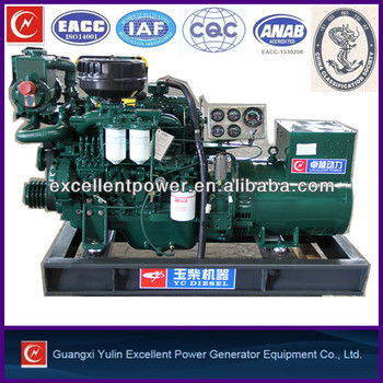 Chinese powerful marine generator for sale