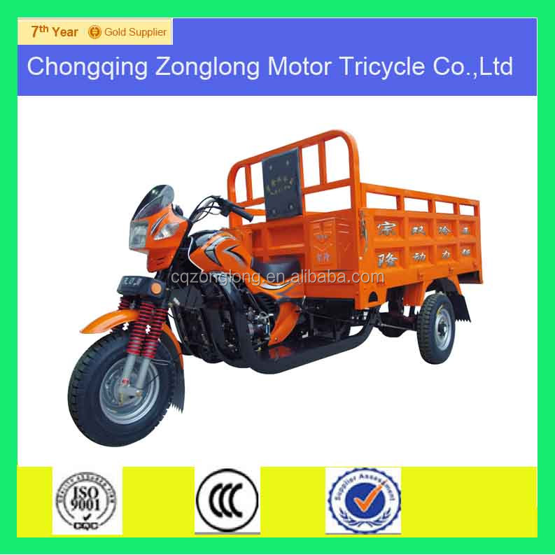 250cc,300cc motorized vehicle three wheel motor vehicle tricycle