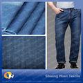 SH-T554 9.7OZ Cotton Elastic Polyester Denim Fabric