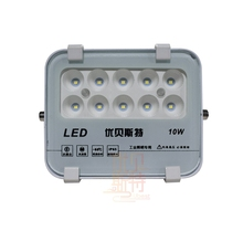 China Mini 10W White Light LED 24Volt SMD High PCF Spotlighting LED Outdoor Flood Light for 2 Years Guarantees