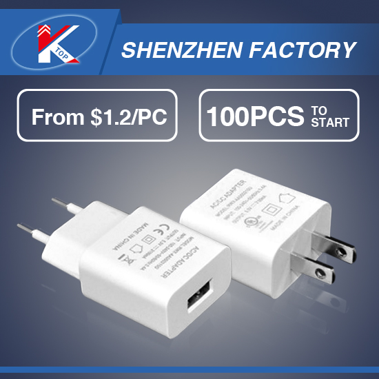 2017 Factory Universal Travel Mobile Adapter Wall Charger Custom Micro USB Android Cell Phone Charger Accessories Guangzhou