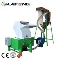 Professional Production Wholesale Pvc Film Plastic Crusher