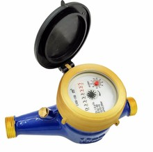 high quality good price water meter
