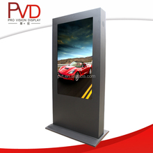 65'' sunlight readable screens All Weather IP65 outdoor digital signage totem