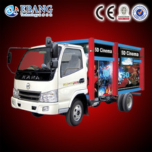 Cool!!! truck mounted hydraulic lifting platform 5d 7d 6 seats 5d 7d 9d cinema simulator 7d cinema