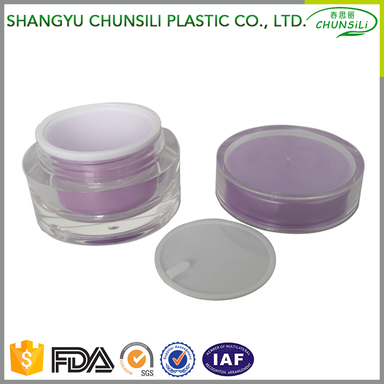 Professional <strong>Design</strong> New <strong>Design</strong> plastic jar seal lid