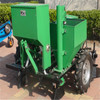 2CM-2 potato planter / seeder with high working efficiency