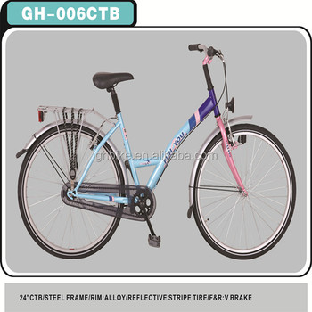 24 inch single speed Dutch bike ladies Holland bike 24 inch