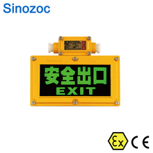 LED emergency exit sign light explosion proof exit lamp