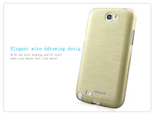 for samsung galaxy note 2/n7100 best cell phone cover