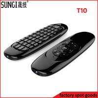 tablet pc wireless keyboard mouse remote control air fly mouse