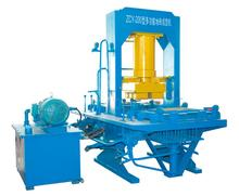 ZCY-200 CONCRETE PERVIOUS PAVEMENT BLOCK MAKING MACHINE