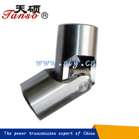 Stainless steel universal joint