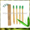 Teeth whitening 100% biodegradable china best toothbrush