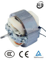 AC Single Phase bathroom fan motor with CE TUV