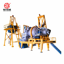 Construction Equipment QLB20 mobile mini asphalt Mixing plant asphalt plant price asphalt batching plant