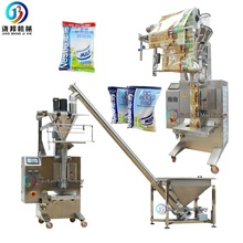Automatic bag spices powder packaging <strong>machine</strong> for chili powder pouch