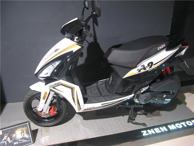 Zhejiang Zhongneng Industry Group 29